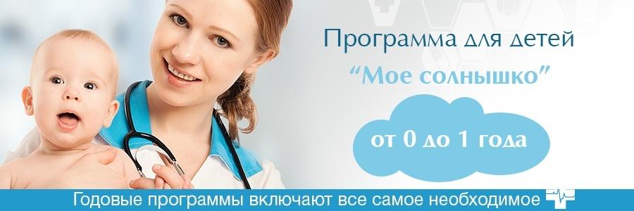 1_moesolnishko