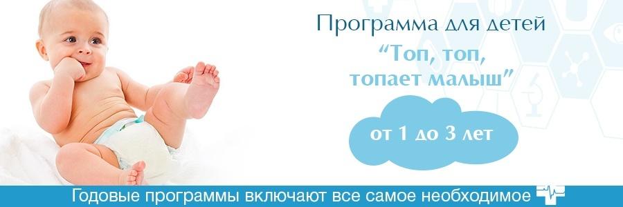 2_top-top