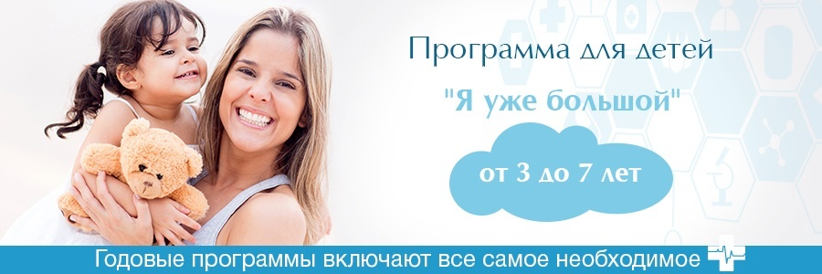 3_uge_bolshoi