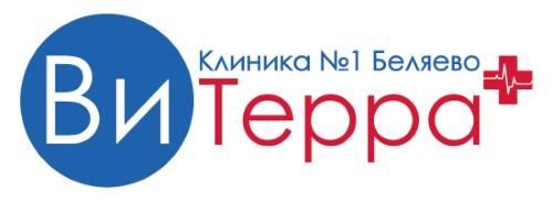 Ви-Терра многопрофильная клиника